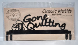 Classic Motifs 12 Inch Gone Quilting Header Charcoal - $20.95