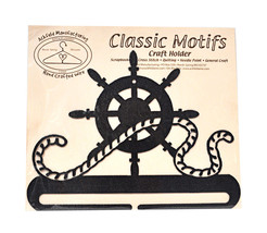 Classic Motifs Ships Wheel 8 Inch Charcoal Split Bottom Craft Holder - $20.95