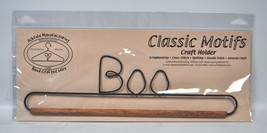 Classic Motifs 12 Inch Boo Craft Holder With Wooden Dowel - $13.75