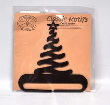 Classic Motifs 4 Inch Modern Christmas Tree Split Bottom Craft Holder - $10.50