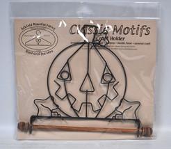Classic Motifs 7.5 Inch Pumpkin Craft Holder - $20.95