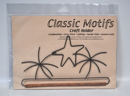 Classic Motifs 7.5 Inch Fireworks Craft Holder - $13.75