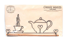 Classic Motifs Teapot 16 Inch Fabric Holder With Dowel - $35.75