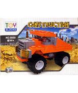 Toy Blocks Construction Building Set 50 Pcs 100% Lego Compatible - $4.49