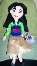 """Disney  MULAN 18""""H Plush Doll NWT - $21.88"""