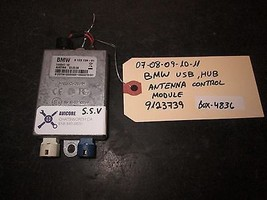 07 08 09 10 11 Bmw Usb Hub Antenna Control Module #9123739 *See Item* - $34.64