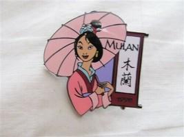 Disney Trading Pins 8352 100 Years of Dreams #81 Mulan 1998 - $14.00