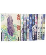 JAPAN Mushishi manga 1~10 Complete Set Yuki Urushibara book - $44.00