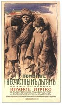 Reprint of an Old Soviet Russian Vintage Poster -554 - A3 Poster Prints ... - $22.99