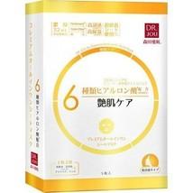 Dr. Jou Six Essence Hyaluronic Acid Brightening Mask 5pcs