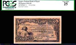 "EGYPT P11 ""SPHINX"" 1916 50 PIASTRES ""PHAROH KHAFRE"" PCGS 25! EXTREMELY R... - $8,500.00"