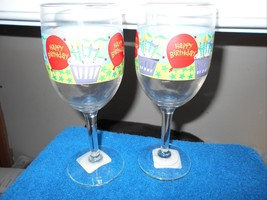 "NEW HAPPY BIRTHDAY WINE GOBLETS GLASS 7"" TALL CUPCAKES SET OF 2 CUTE - $10.36"