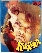 Vinteja Exhibit Poster of - Khatra - Horror - Movie - Poster - A3 Poster Print - $22.99