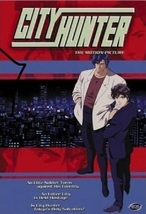City Hunter - 1997 Japanese Animated Motion Picture DVD- Action Adventure - $19.99