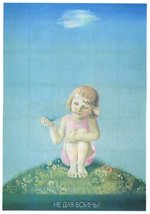 Reprint of an Old Soviet Russian Vintage Poster -1704 - A3 Poster Prints... - $22.99