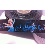 "1"" 25mm DISNEY FROZEN ELSA BLACK GROSGRAIN RIBBON 3YARDS/DIY HAIR BOW/KI... - $4.90"