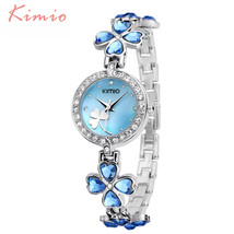 Ladies Lucky Clover Love Crystal Strap Austrian Drilling Women Watches 2019 - $18.51