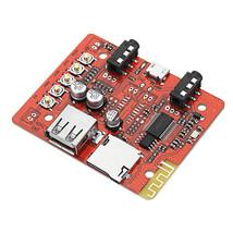Stereo Audio Amplifier Module Wireless Bluetooth Receiver USB Adapter Su... - $10.70