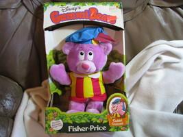 Cubbi Gummi Bear. 1985. Plush/Stuff. Never removed from box. Fisher Pric... - $95.00