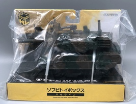 Sofubi Toy Box - Tank image 1