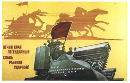 Reprint of an Old Soviet Russian Vintage Poster -1831 - A3 Poster Prints... - $22.99