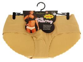 Women's Fullness Air Flo Padded Butt Shaper Booster Panty Beige #8081 image 3