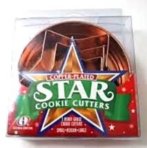 3-Piece Copper Plated Star Cookie Cutter Set  New in Box - $9.99