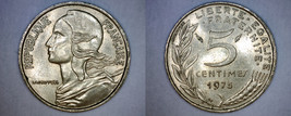 1975 French 5 Centimes World Coin - France - $1.99