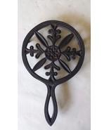 Small Wilton Cast Iron Trivet Flower Spokes - $10.88