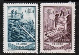 PEOPLES REPUBLIC of CHINA Scott #229-30* VF UNUSED no gum as issued (386... - $3.91