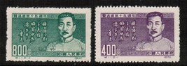 PEOPLES REPUBLIC of CHINA Scott #122-3* VF UNUSED no gum as issued (3869... - $3.91