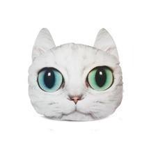 Huan Xun Cartoon Animal Style Cat Throw Pillow ... - $49.49