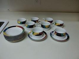 Mikasa California Currents ~ Set of 8 Cups & 8 Saucers ~ NICE - $66.32