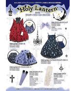 Angelic Pretty Holy Lantern Star Tights Gothic Lolita Kawaii Japanese Fa... - $99.00