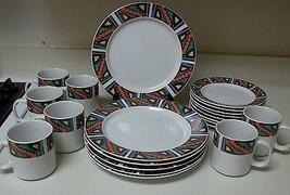 Newcor Stoneware Dakota 21 Piece Set Plates Mugs Green Blue Yellow Orange  - $128.69