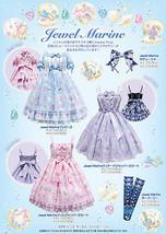 Angelic Pretty Jewel Marine OP Onepiece Dress Pink Sweet Lolita Japanese Fashion image 4