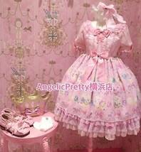 Angelic Pretty Jewel Marine OP Onepiece Dress Pink Sweet Lolita Japanese Fashion image 2