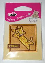 TULIP - baby couture Iron-on Applique - TIGRE (4.5cm x 5cm) - $6.25