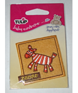 TULIP - baby couture Iron-on Applique - ZEBRE (4.5cm x 5cm) - $6.25