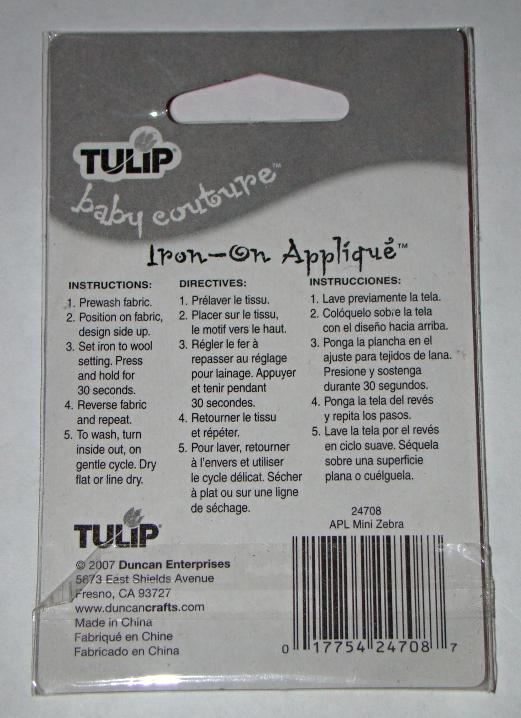 TULIP - baby couture Iron-on Applique - ZEBRE (4.5cm x 5cm)