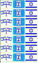 Judaica Atzmaut Menorah Flag 210 Stickers Kids Teaching Aid Israel Educational