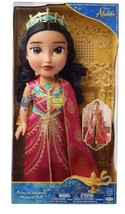 "Disney Aladdin Princess Jasmine 15"" Tall Singing Doll NIB/Sealed *On Hand* - $61.87"