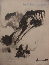 SOTHEBYS FINE CHINESE PAINTINGS HONG KONG 4/6/2015   - $14.85