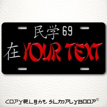 Japan Japanese JDM Racing Customized ANY TEXT K... - $16.82