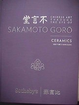 Sotheby's Chinese Art through the Eye of Sakamoto Goro Ceramics HCd 03/1... - $27.72