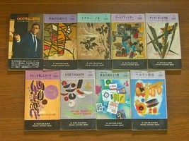 Japanese edition 007 series 9 books Ian Fleming - $257.40