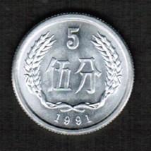 CHINA 5 FEN 1991 (Y # 3)  #4807 - $1.98