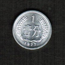CHINA 1 FEN 1977 (Y # 1)  #4806 - $2.97