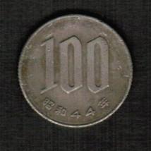JAPAN 100 YEN 1969 (SHOWA 44) (Y # 82)  #4798 - $2.97