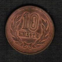 JAPAN 10 YEN 1982 (SHOWA 57) (Y # 73a)  #4797 - $2.97